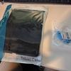 ipad pro 10.5 用にケースを購入する。あとペンホルダーカバーも