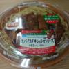 【9/18発売の新商品】ファミマのスパイスチキンのトマトソースパスタを食べてみた【感想レビュー】