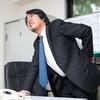 内臓関連の腰痛は背骨の横の溝がなくなることがあります