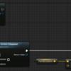 【UE4】動的にアタッチしたコンポーネントをDetailsで表示する方法