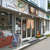 Lunch&Cafe ゆのん / 札幌市中央区南14条西12丁目