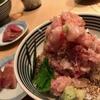 【日本橋】海鮮丼専門店「つじ半」の「ぜいたく丼」が美味しすぎて卒倒しかけた話