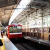 京急電車と美味しいお料理