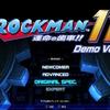 ロックマン11 体験版レビュー 新システム「ダブルギアシステム」も面白い
