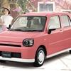 ● ダイハツ、新型軽自動車「ミラトコット」を発売…運転のしやすさと愛着のわくデザインを両立