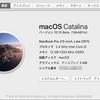 [Catalina Patcherで非対応Mac起動したけど、写真.app起動せず