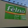 近所のスーパー「フェルナ」がスゴイ!進化型スーパーマーケット