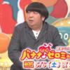 【今夜22:30〜】NHK「バナナ♪ゼロミュージック」に入山杏奈、小栗有以、加藤玲奈が出演!