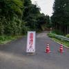 【写真】スナップショット(2018/10/7)津川ダムその1
