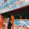 【New Everest Momo Center】地元でも人気!ネパール・カトマンドゥで食べられるネパール版餃子「モモ」の店