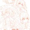 【本日ゆず生】『喫茶ステラと死神の蝶』OPムービー公開!