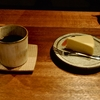 北鎌倉の「珈琲 綴」でエチオピア、NYチーズケーキ。