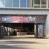 【12/2】東京コミコン2017をふりかえる【その1】