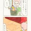 12コマ漫画「チャー子と土」