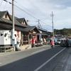 網干の干潟4 室津漁協で牡蠣を買う!