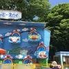 おでかけシリーズ 愛知県犬山「モンキーパーク&犬山城」