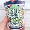 【けっこう青いぞ】日清カップヌードル「抹茶仕立ての鶏白湯」でたまらず茶道した