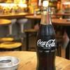 初心者がアメリカ、コカコーラ株を選んだ理由