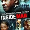「インサイド・マン」スパイク・リー監督の抜群に面白いケイパー映画・・・