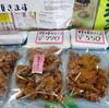 楠堂本家(くすのきどう)で神戸名物・手焼き野球カステラをお土産に買った!【兵庫県神戸市兵庫区】