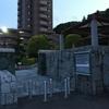 松山市総合公園