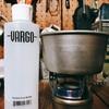 VARGO『バーゴ』フューエルボトルとevernew『エバニュー 』チタンアルコールストーブ