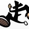RUN情報 【日清トムヤンクンシーフード味を食べてみた♪】
