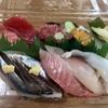 港南区上大岡西 カミオの「廻転寿し 義」で寿司の持ち帰り