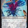 【テク】カード検索でpow>=1って入れるとパワー1以上の抽出ができる