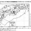 気象庁は南海トラフ地震に関する情報(定例)についてを発表!現在のところ南海トラフ沿いの大規模地震の発生の可能性は高まっていない!!ただ、南海トラフ巨大地震の想定震源域では日向灘などで地震が相次いでいる!