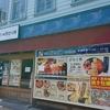 小樽ポセイ丼 堺町総本店 / 小樽市堺町4-9