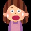 子連れ旅行とSFC(2) 2018年修行プランに待ったなし! プレミアム旅割28の予約・発売が前倒し!?
