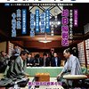 将棋世界11月号に自戦記が掲載されています