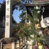 東京にも別院あるよ!豊川市の豊川稲荷