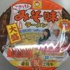 【北海道限定発売】東洋水産「ごきげん みそ味ラーメン」