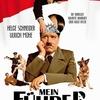我が教え子、ヒトラー (監督:ダニー・レヴィ 2007年ドイツ映画)