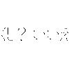 うっとりするほど美しい日本語フリーフォント「しっぽり明朝」「しっぽり明朝」がリリース