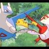 劇場版ポケットモンスター水の都の護神ラティアスとラティオス  (2002年・日)