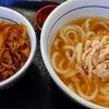 蒸鶏と生姜の京風あんかけうどん・和風牛丼セット。なか卯
