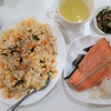 9/2(水)の夕飯☆炒飯、焼き鮭、ミョウガとザーサイ入り納豆、ファイトケミカルスープ
