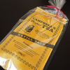 紅茶探しの旅 キャンベルズ・パーフェクト・ティー