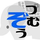 つむぞうブログ ~バンコク駐在社畜の雑記帳~