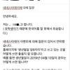 韓国留学36日目