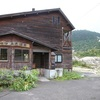 ニセコ「五色温泉旅館」宿泊レポ