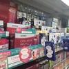 【コンセプト】製薬会社の美容ドリンクが現れた理由