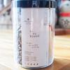 (クリスマスブレンド) NAKAZAKI COFFEE @てくてくWEEK