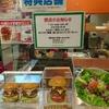 2015/8/30閉店……。再開を願って! ジューシーなバーガーをまた食べたい!( エアーズ バーガー カフェ(川崎))