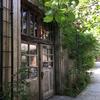 湘南:MOKICHI TRATTORIA / Art&Architecture#286