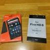FireHD8タブレット私なりの活用方法