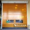 愛知県 春日井市 シートシャッター 門番 R309 取付工事
